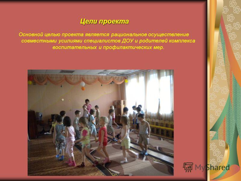 Актуальность Актуальность Полноценная физкультурно-оздоровительная деятельность и здоровье ребёнка – основа формирования личности. Поэтому в настоящее время в качестве одного из приоритетных направлений педагогической деятельности выделяется здоровье