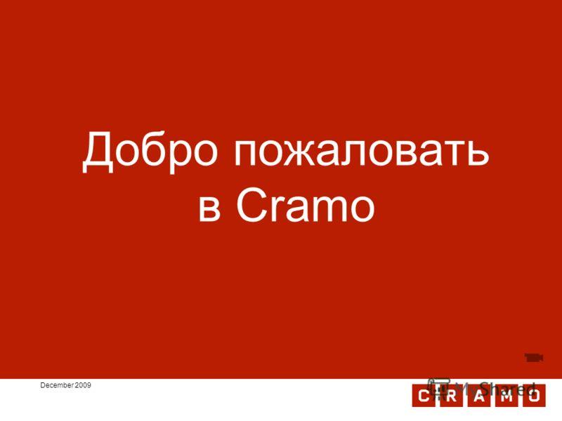 December 2009 Добро пожаловать в Cramo