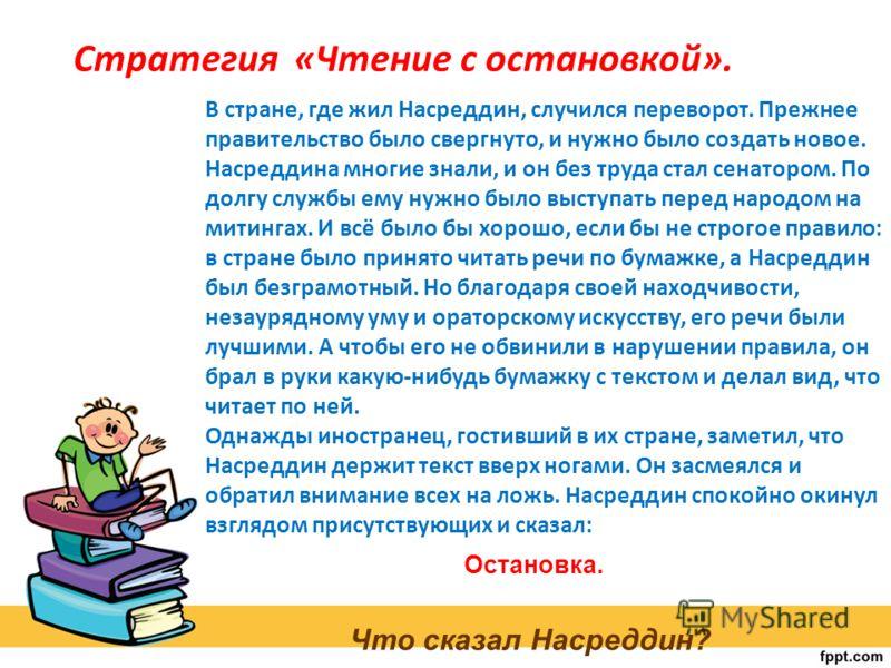 Вдохновение – важнейшее условие успеха над книгой, особенно творческой. Корзина понятий. Любование, смакование, восторг, изумление, волнение при чтении книги в своей совокупности и составляют феномен, называемый вдохновением.