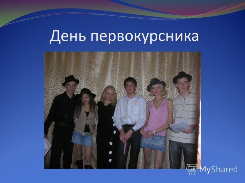 Санкт-Петербург Экскурсии