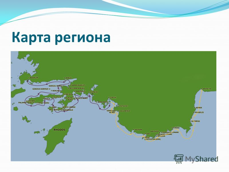 Карта региона