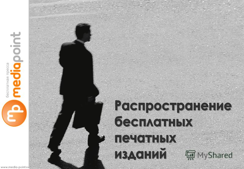 www.media-point.ru