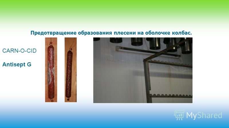 FINK – Kesselsteinlöser концентрация 3-12% Удаление накипи в автоклавах, котлах и парогенераторах.