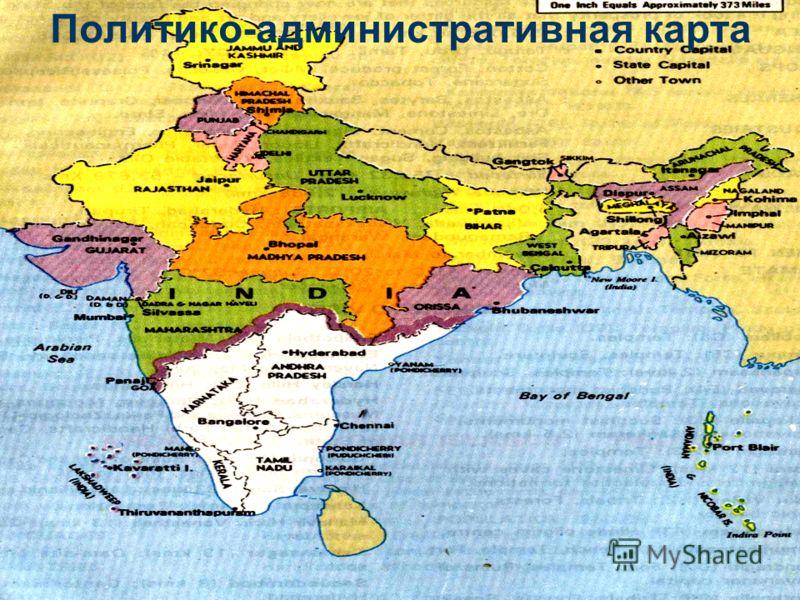 Политико-административная карта