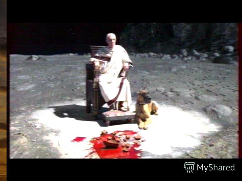 Понтий Пилат наказан за трусость: потерял покой и две тысячи лет страдает от обретённого бессмертия.