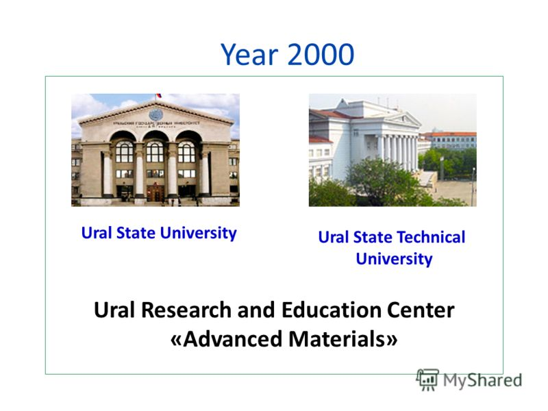 Ural Research and Education Center «Advanced Materials» Year 2000 Ural State University Ural State Technical University