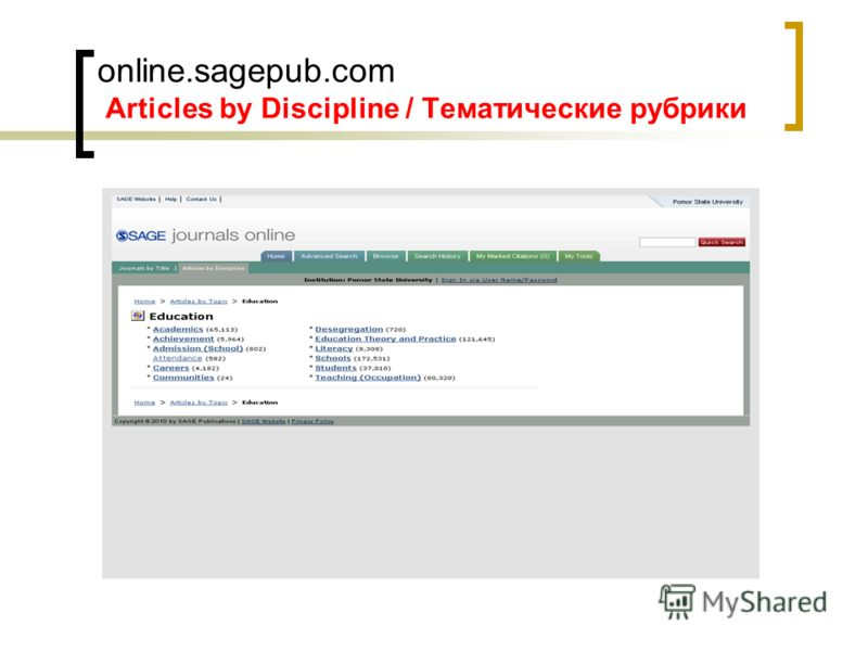 online.sagepub.com Articles by Discipline / Тематические рубрики OPEN