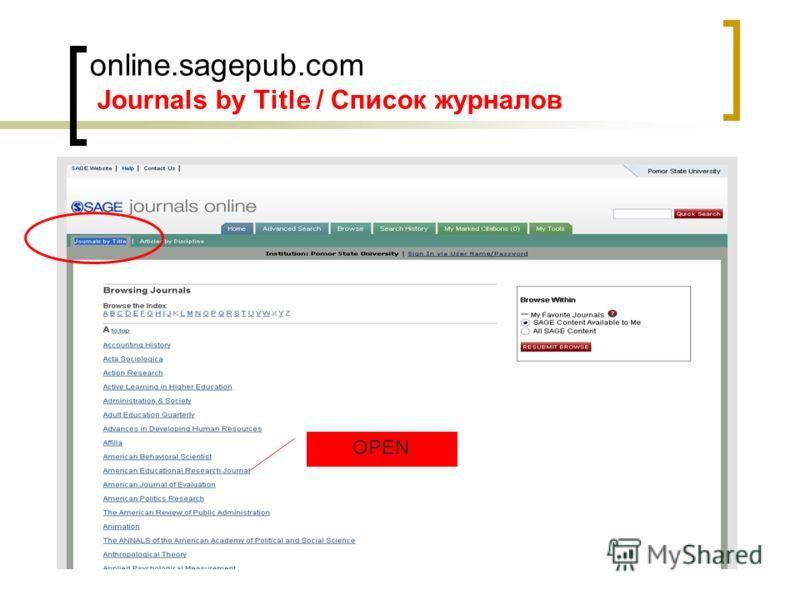 online.sagepub.com Journals by Title / Список журналов OPEN