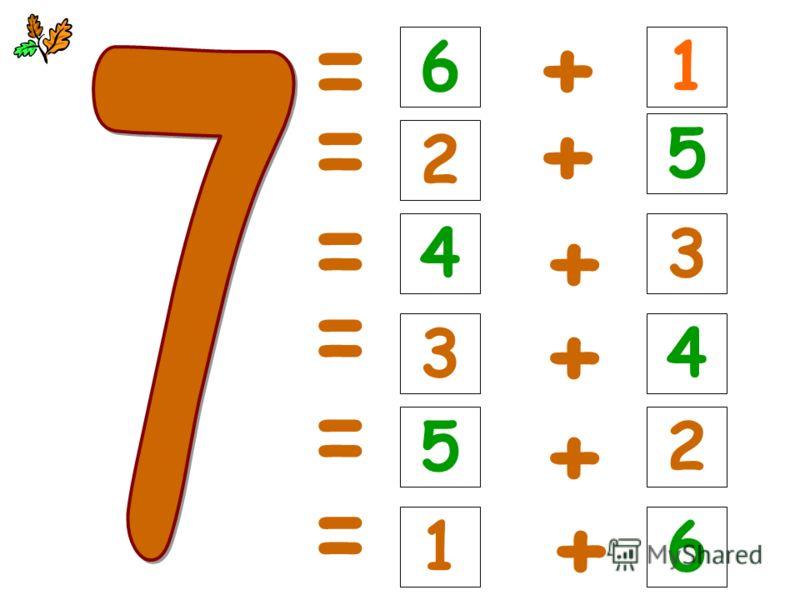 61 4 5 2 3 3 1 52 4 6 = = = = = = + + + + + +
