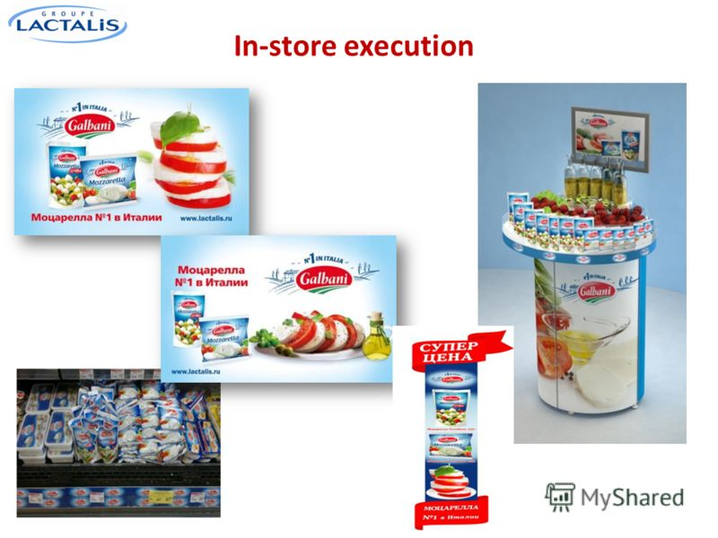 In-store execution