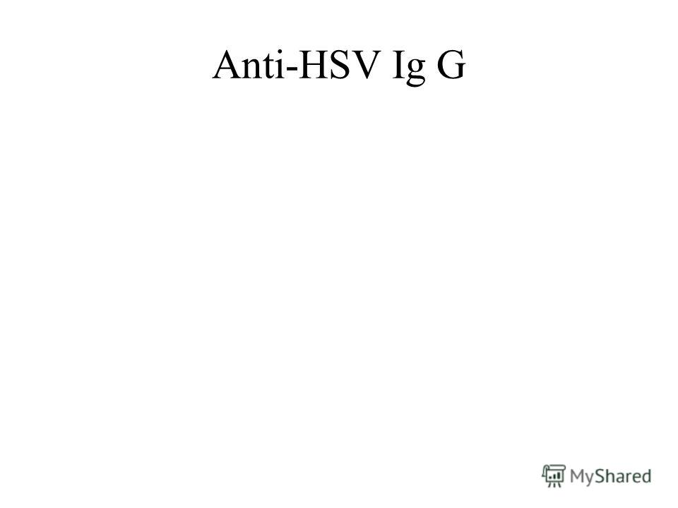 Anti-HSV Ig G