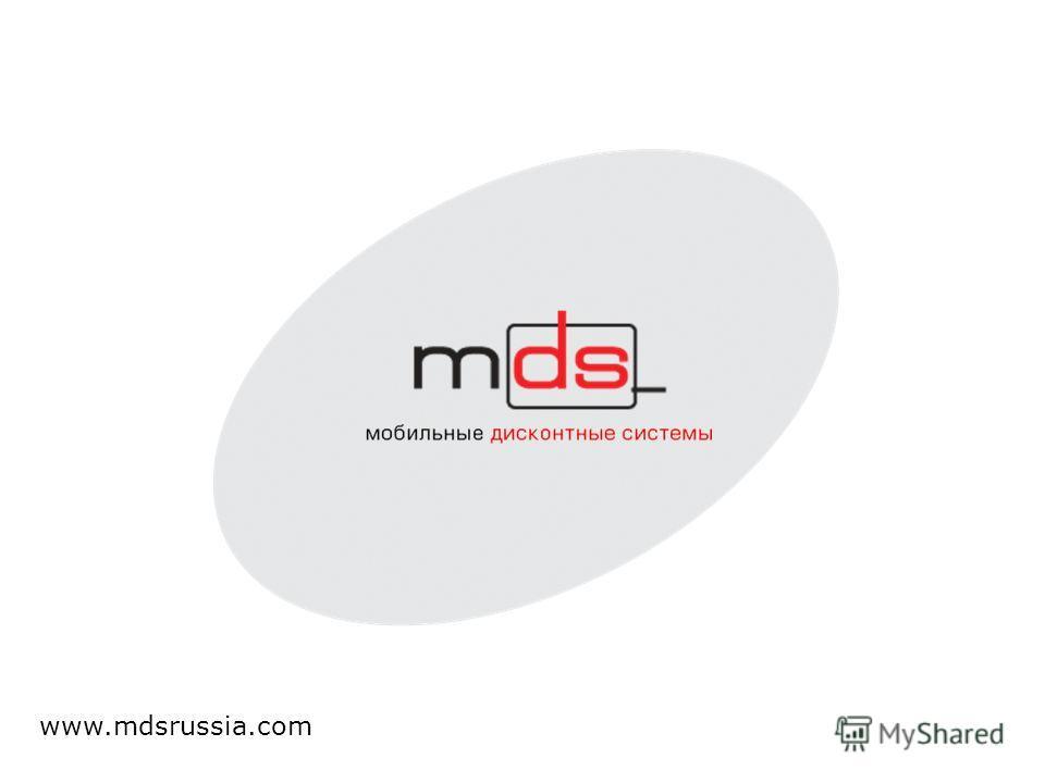 www.mdsrussia.com