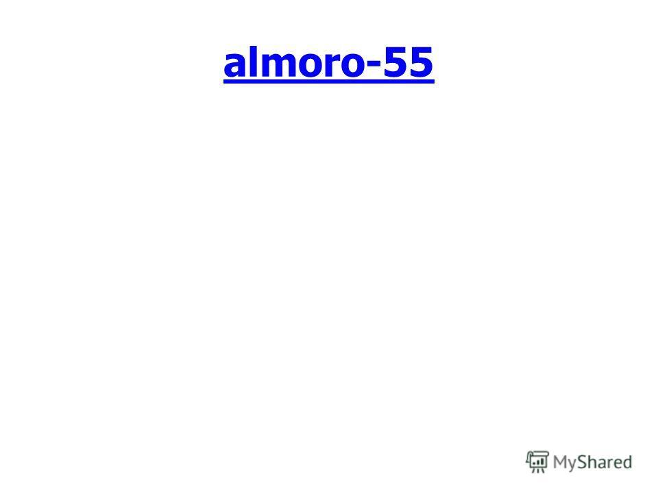 almoro-55