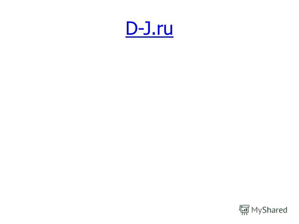 D-J.ru