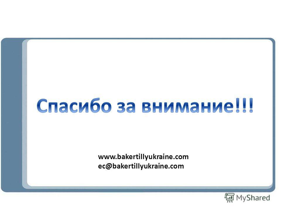 www.bakertillyukraine.com ec@bakertillyukraine.com