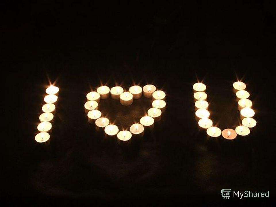 С Днём Рожденья, любимая! Я с тобой навсегда, Ты смешная и милая, И ты просто Моя! Не отдам тебя, нежная, Ни другим, ни беде. Ты - улыбка безбрежная, Не такая, как все. С Днём Рожденья, любимая! Я с тобой навсегда, Ты смешная и милая, И ты просто Моя