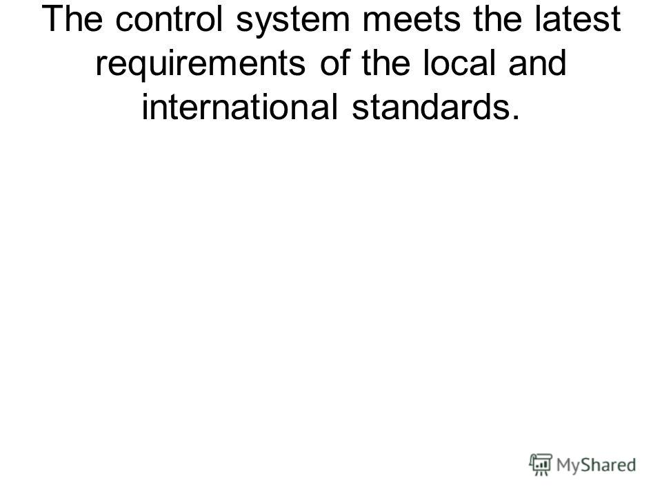 The control system meets the latest requirements of the local and international standards.