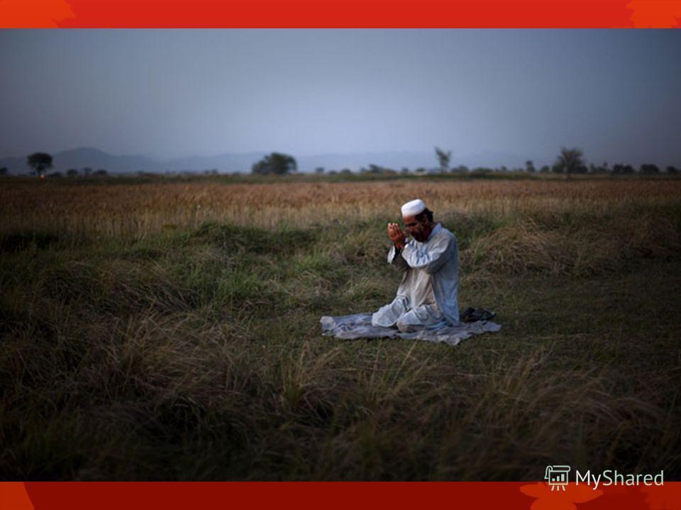 Давным давно люди молились Богу в любом месте…