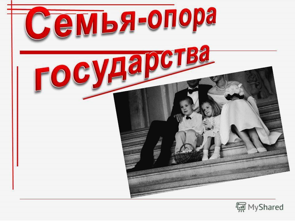2012 год указом президента кр указом