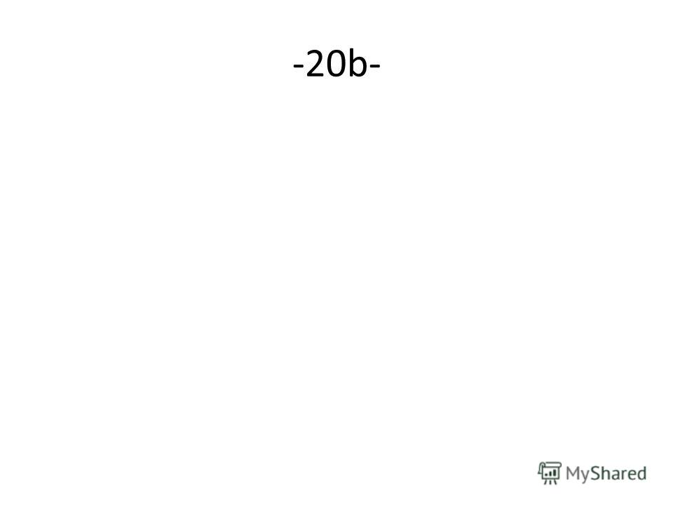 -20b-