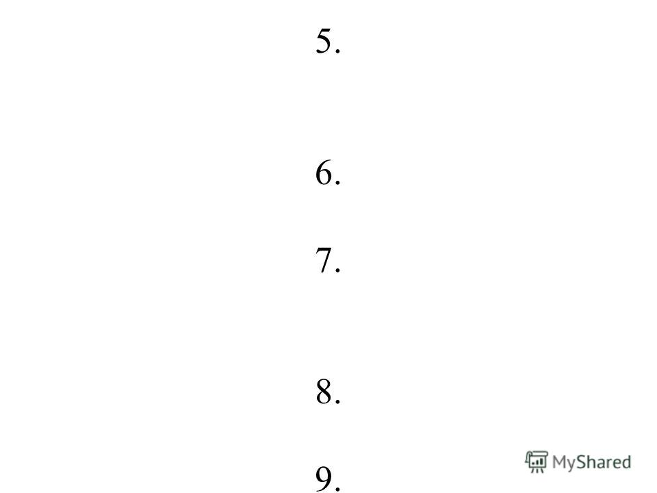 1. 2. 3. 4. 5. 1. 2. 3. 4. 5. 6. 7. 8. 9. 10. 1. 2. 3. 4. 5.