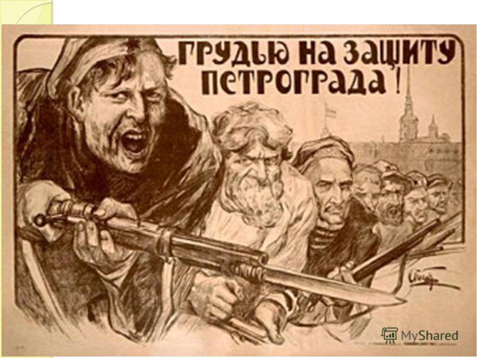 ¿Qué es? Es un día festivo observado en Rusia,Tayikistán, Kirguizistán, Ucrania,Bi elorrusia y otras repúblicas de la antigua Unión Soviética. Se celebra el 23 de febrero.