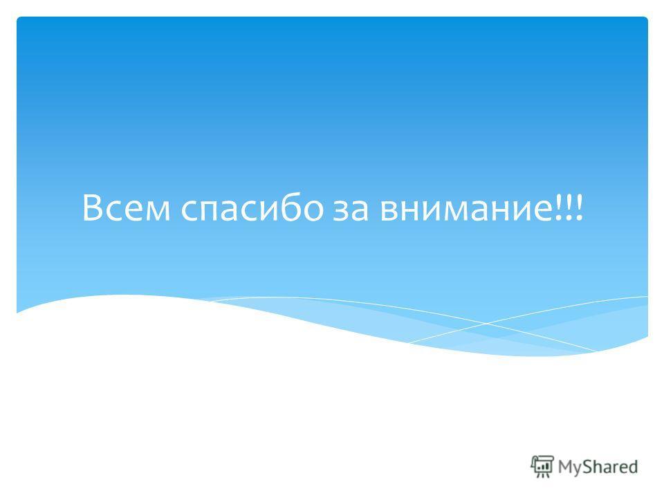 Телецкое озеро-жемчужина Алтайского края!