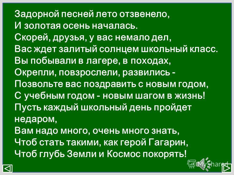 Составила Акимова С.Г., учитель начальных классов МОУ СОШ 49 г.Новокузнецка