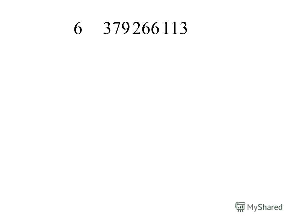 6379266113