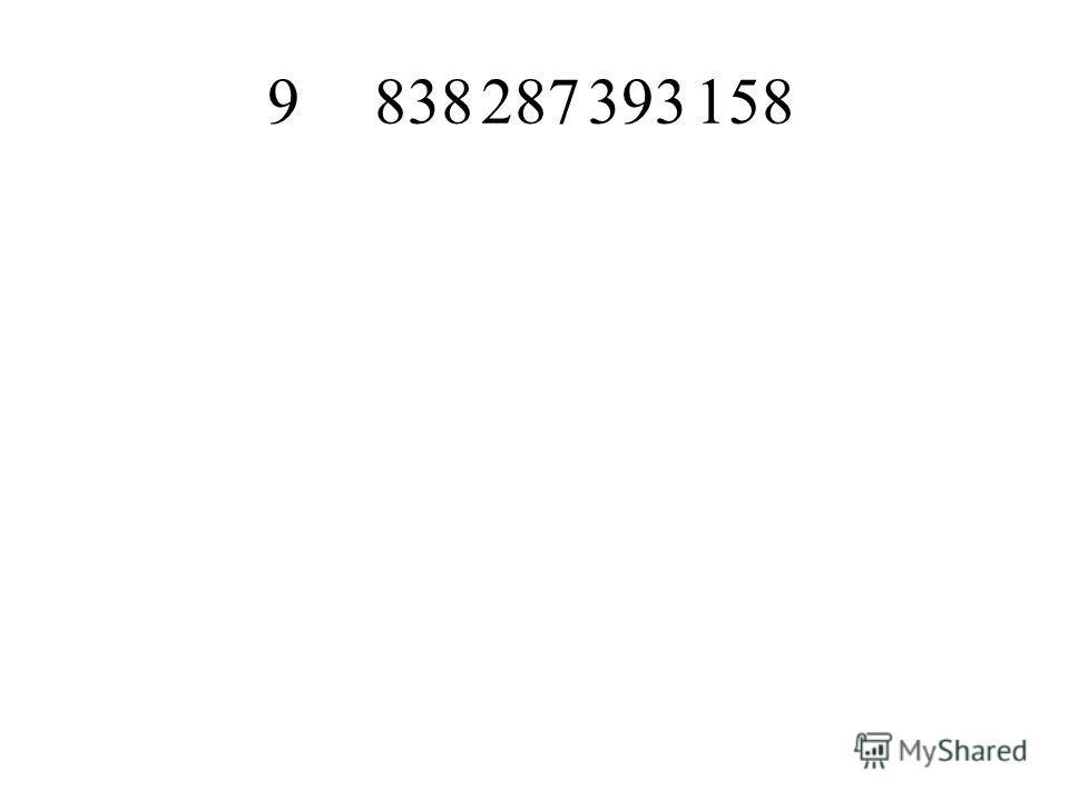 9838287393158