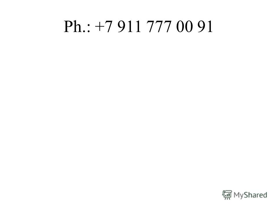 Ph.: +7 911 777 00 91