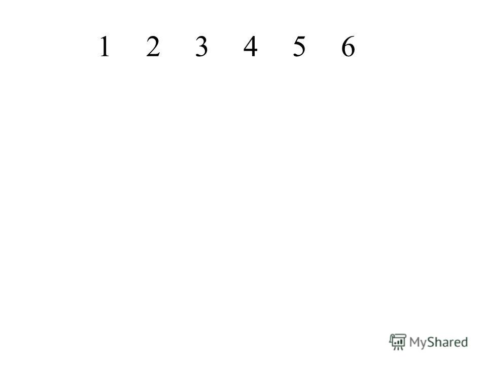 123456123456