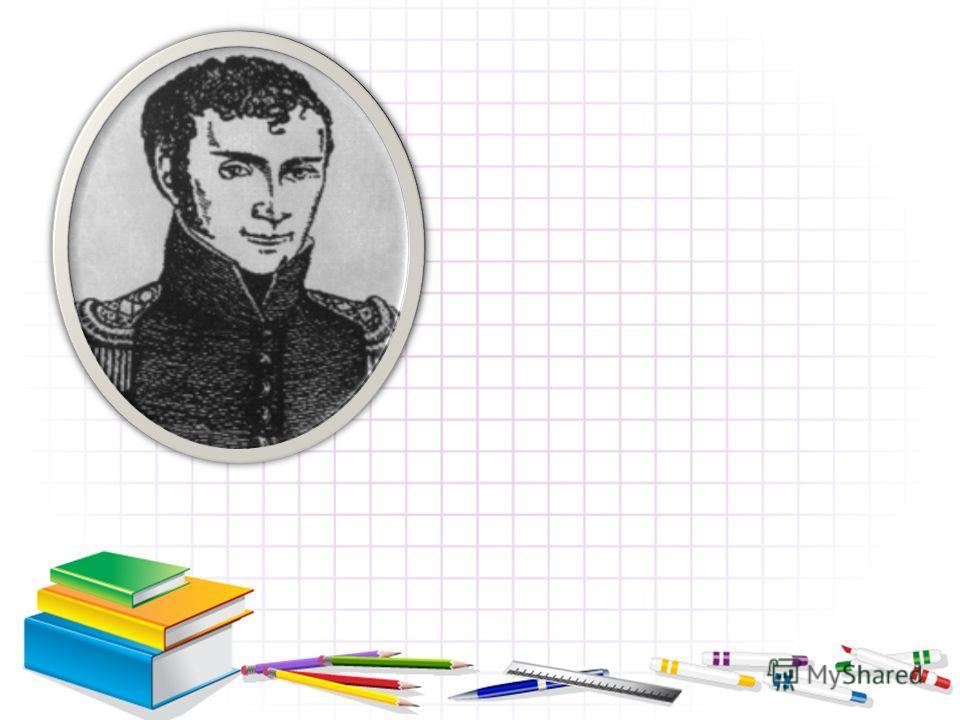 Ультракүлгін сәулелерді 1801 жылы Риттер мен Волластон алғаш рет шығарып алған. Бұл сәулелерді шапшаң электрондардың әсерінен туындайтын солғын разряд арқылы алады. Бұл сәуле инфрақызыл сәулелер сияқты көрінбейді. Шыны ультракүлгін сәулелерді жақсы ө