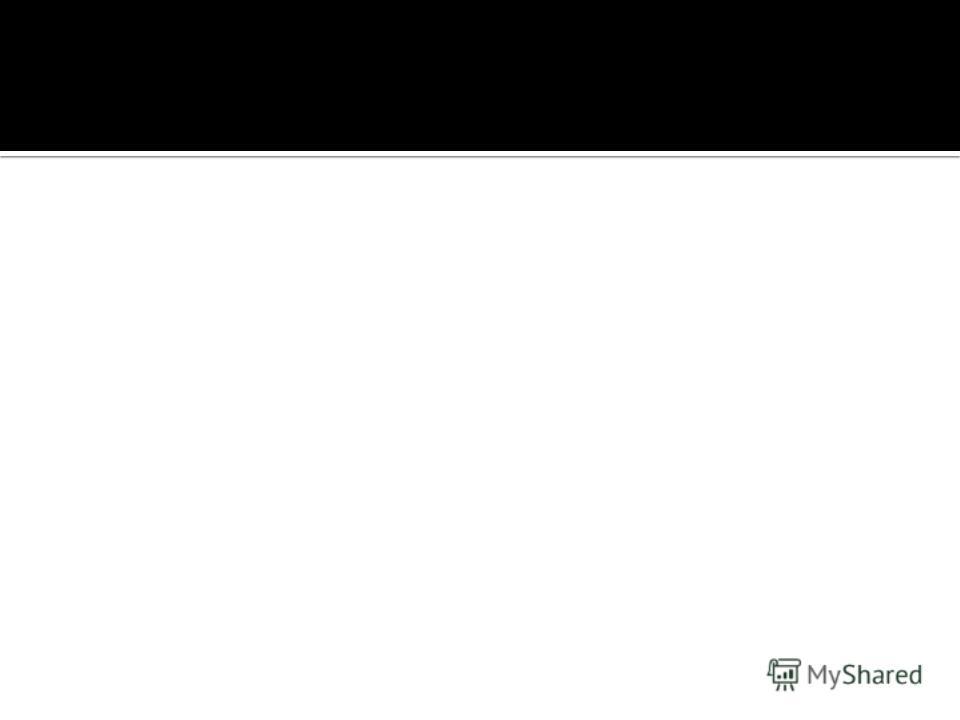 ПАШКОВА СОФЬЯ ЯКОВЛЕВНА – Доцент, кандидат филологических наук ГГПИ им. В.Г. Короленко, отличник народного просвещения, Заслуженный работник народного образования Удмуртской Республики. Передала дореволюционные издания «Собор святого Владимира в Киев