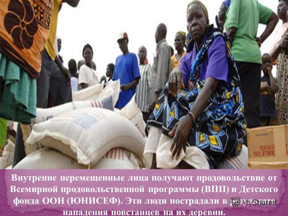 Девочка выполняет работу по дому в одном из сельских лагерей в Мавритании. По данным Международной организации труда только в странах Африки насчитывается как минимум 10 миллионов работающих детей.