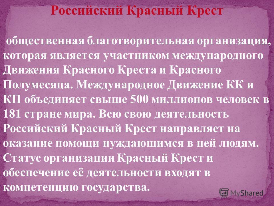 В России голодает более 4 миллионов человек Данные ООН на 01.11.2006 21 миллион голодающих проживает в странах СНГ. Такую печальную статистику приводит Центр новостей ООН. В докладе о продовольственной безопасности в мире говорится, что число голодаю