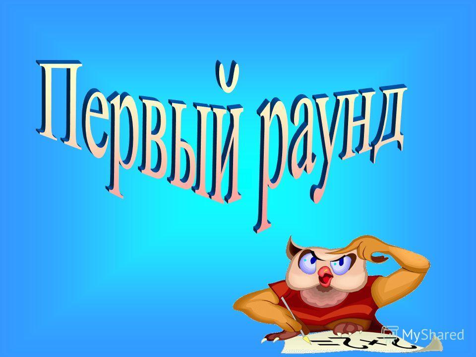 Елена Евгеньевна Воронова, учитель русского языка и литературы МОУ СОШ 34 города Твери