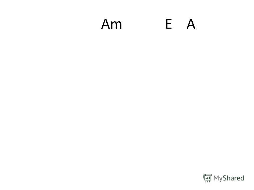 Am E A