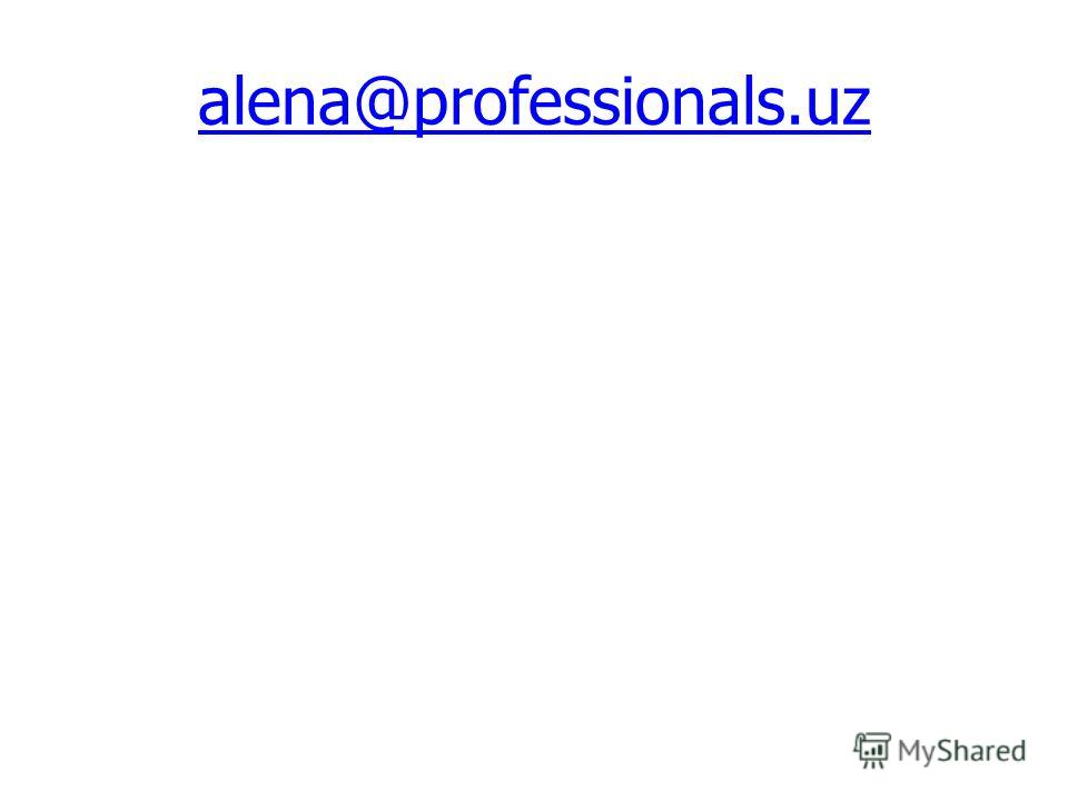 alena@professionals.uz