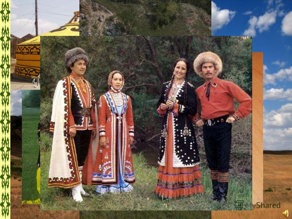 Во второй половине XVII века часть казахских родовых групп Младшего жуза кочевала на башкирских землях в Уйско - Миасском междуречье Во второй половине XVII века часть казахских родовых групп Младшего жуза кочевала на башкирских землях в Уйско - Миас