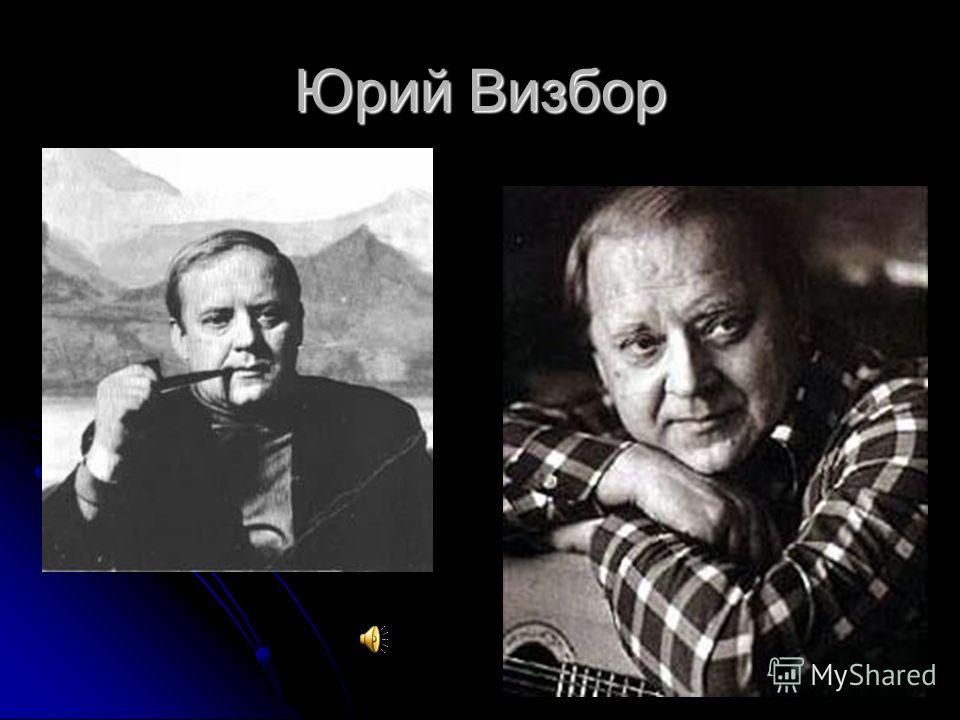 ВикторЦой.1962-1990г.