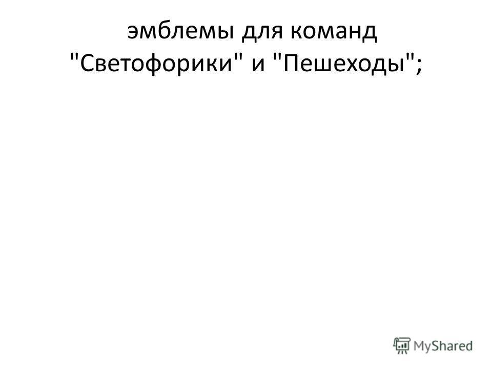Презентация Пдд Для Дошкольников Скачать