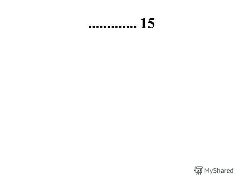 ............. 15