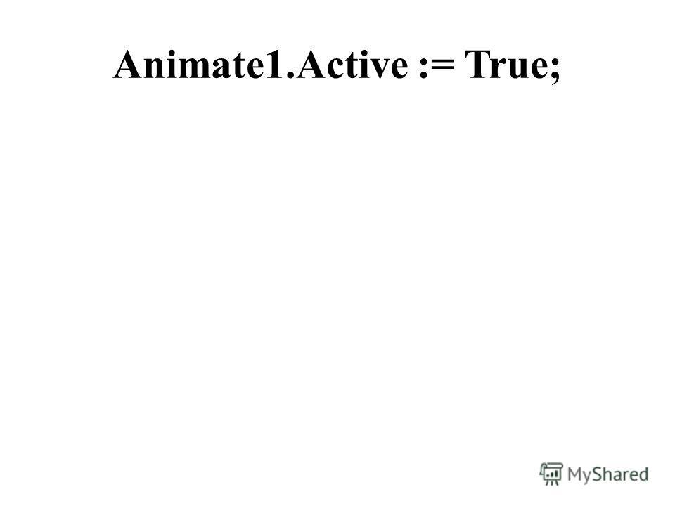 Animate1.Active := True;