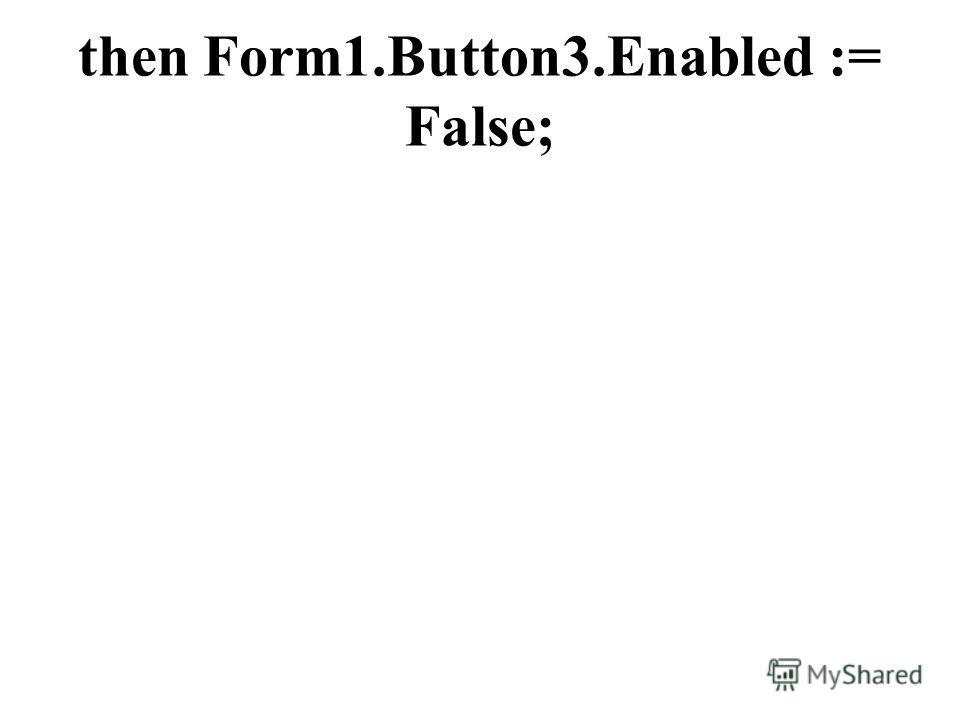 then Form1.Button3.Enabled := False;