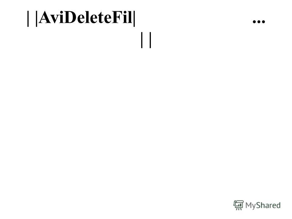 | |AviDeleteFil|... | |