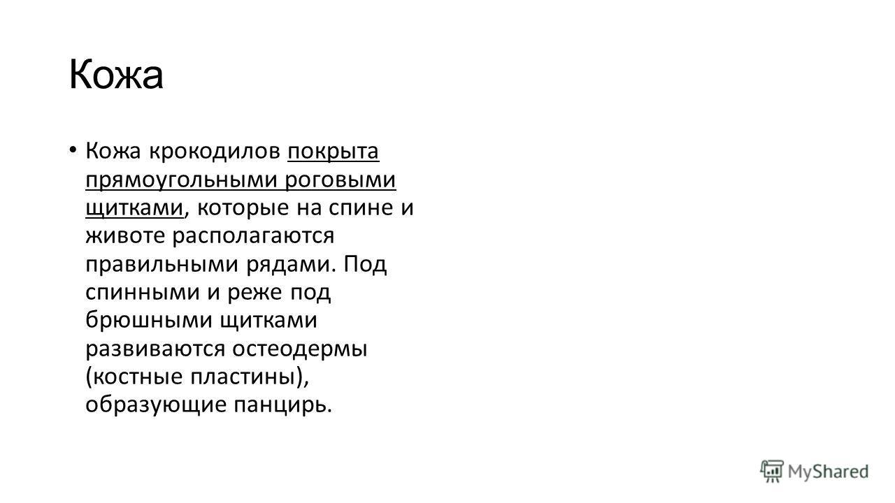 http://images.myshared.ru/418314/slide_14.jpg