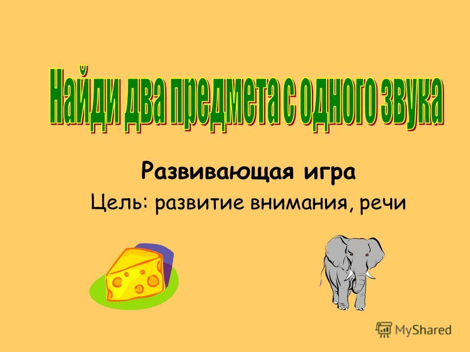 урок русского языка знакомство с буквой я