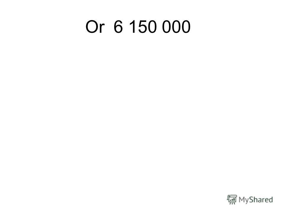 Or6 150 000