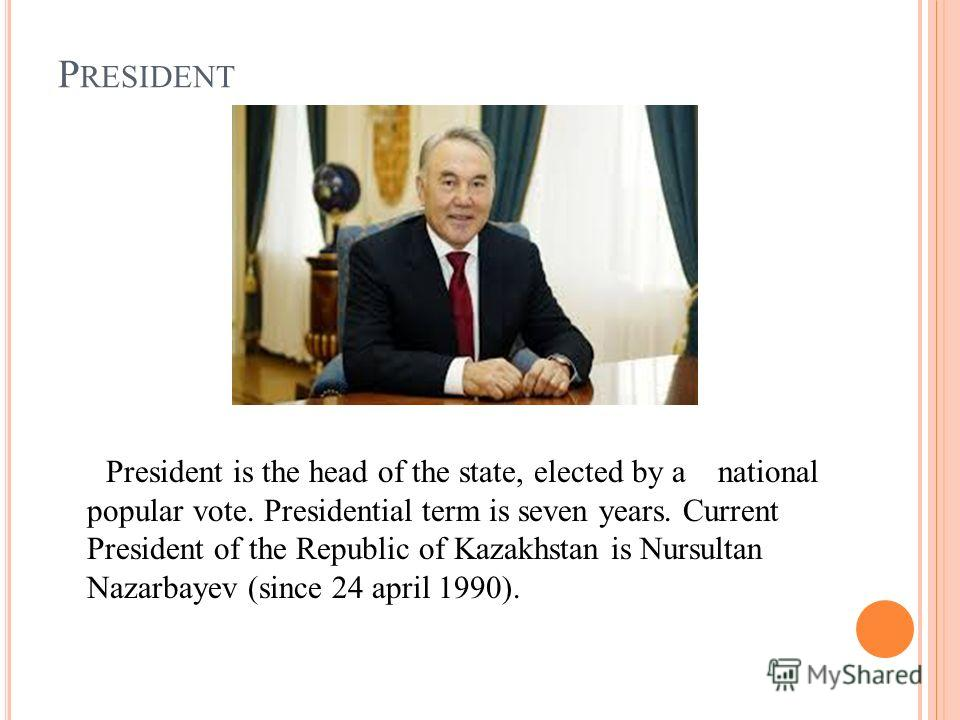 the republic of kazakhstan constitution and We, the people of kazakhstan, united by a common historic fate, creating a state  on  generations, proceeding from our sovereign right, accept this constitution.